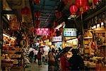 Rue commerçante à Jiufeng, Taipei, Taiwan