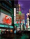 Japan, Osaka, Dotonbori, Entertainment district by dusk