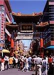 Japan, Yokohama, Chinatown, Gate at entrance