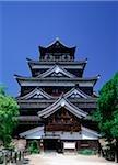 Japon, Hiroshima, Hiroshima Castle, initialement rempli en 1591