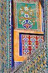 Détail de carrelage, sanctuaire de Hazrat Ali, qui fut assassiné en 661, Mazar-I-Sharif, Afghanistan, Asie