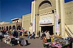 Entrée sur le marché, Place Ibn Chabbat, Tozeur, Tunisie, l'Afrique du Nord, Afrique