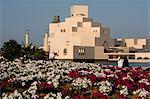 Doha Museum of Islamic Arts, Doha, Qatar, Middle East