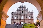 Façade cathédrale de St. Paul, Macau, Chine, Asie