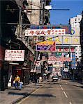 Street scene in the Mongkok area of Kowloon, Hong Kong, China, Asia