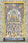 Islamic tilework, Gurgi Mosque, built in 1833 by Mustapha Gurgi, Tripoli, Libya, North Africa, Africa