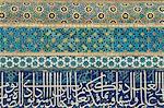 Ceramic detail, Gate of Kalyan Mosque, Bukhara, Uzbekistan, Central Asia, Asia