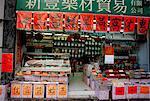 Séché boutique de fruits de mer, Sheung Wan, Hong Kong Island, Hong Kong, Chine, Asie