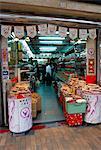 Boutique de ginseng, Wing Lok Street, Sheung Wan, Hong Kong Island, Hong Kong, Chine, Asie