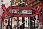 Kabukicho, quartier de Shinjuku, Tokyo, région de Kanto, Honshu, Japon