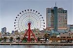 Ferris Wheel at Meriken Park, Kobe, Hyogo, Kansai, Japan
