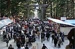 À l'approche du temple de Toshogu, Nikko, Japan