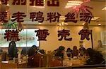 A Chinese restaurant, Shanghai, China