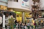 Centre commercial Harajuju, Tokyo, Japon