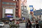 Harajuku, Tokyo, Japon