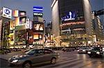 Busy Shibuya at dusk, Tokyo, Japan