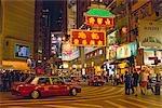 Times Square,Causeway Bay,Hong Kong