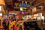 Busy Perceival Street,Causeway Bay,Hong Kong