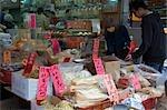 A shop of dried foodstuff at Quarry Bay market,Hong Kong
