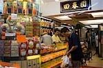 A store of chinese herbs at Shaukeiwan market,Hong Kong