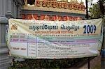 Event banner at the entrance of Sri Senpaga Vinayagar temple,Katong,Singapore