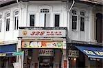 Local restaurant in Katong,Sinagpore