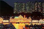 Floating restaurants, Aberdeen Harbour, Hong Kong, China, Asia