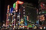 Nightime skyscrapers and city buildings,Shinjuku,Tokyo,Japan,Asia