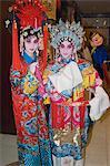 Oeil de Taipei, théâtre chinois, spectacle de danse culturelle, ville de Taipei, Taiwan, Asie