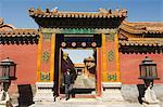 Une entrée de palais décoré à l'intérieur de Zijin Cheng The Forbidden City Palace Museum, patrimoine mondial UNESCO, Beijing, Chine, Asie