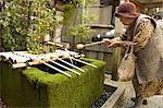 Water ladles, shaku, Nishiki Tenmangu shrine, Kyoto city, Honshu, Japan, Asia