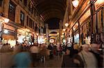 Souk al-Hamidiyya, Western Gate, Damas, Syrie, Moyen-Orient