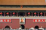 La porte céleste à la cité interdite, place Tien An Men, Beijing, Chine, Asie