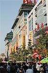 Wangfujing Dajie shopping district, Beijing, Chine, Asie