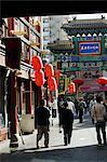 Beijing, Chine, Asie