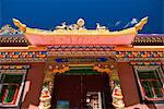 Entrée de la princesse Wincheng temple, Yushu, Qinghai, Chine, Asie