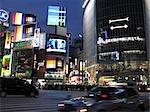 Streetscape, Shibuya, Tokyo, Japan