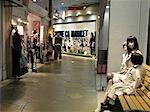 Boutique au Fort de Venus, Odaiba, Tokyo, Japon