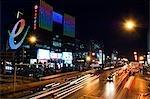 Chine, Beijing, Haidian district, quartier de Zhongguancun. La Plaza de e dans les plus gros ordinateur de Chine et du centre commercial électronique.