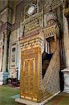 Le minbar de la mosquée Al Rifai au Caire islamique, a terminé en 1912. La mosquée abrite les tombeaux du dernier roi de l'Egypte, Farouk et le dernier Shah d'Iran.