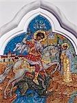 Russland, St. Petersburg, Zarskoje Selo (Puschkin). FВ±dorowski Kathedrale. Symbol zum St George über die seitliche Abdeckung der FВ±dorowski Kathedrale. Dies war die Lieblings Kirche von Zar Nicholas II und seine Familie, während im Alexander Palace und vor ihrem Transport nach Sibirien.