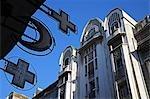 Art Deco architecture on Bouleverd Mohammed V,Casablanca.