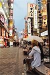Dotonbori Street, Osaka, Osaka Prefecture, Kansai Region, Honshu, Japan