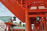 Heian Shrine, Kyoto, préfecture de Kyoto, la région de Kansai, Honshu, Japon