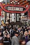 Kabukicho, Shinjuku, Tokyo, région de Kanto, Honshu, Japon