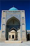 The Kalan Mosque. Built in 1121-22AD during the reign of the Kharakhanid ruler Arslan Khan Muhammed.
