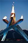 Vancouver 2010 Olympic Cauldron, Vancouver, British Columbia, Canada