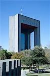 Modern Building, Monterrey, Mexico