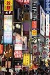 Une petite rue dans le quartier animé de Shinjuku, plein de signes colorés et de petites annonces, Tokyo, Japon.