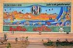 Égypte, Sharm-el-Sheikh, entrée.